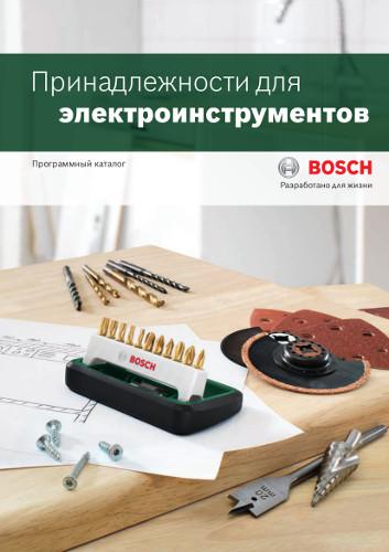 Каталог Bosch: Принадлежности для электроинструментов DIY