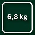 Bosch Rotak 32 Весит всего 6.8 кг.